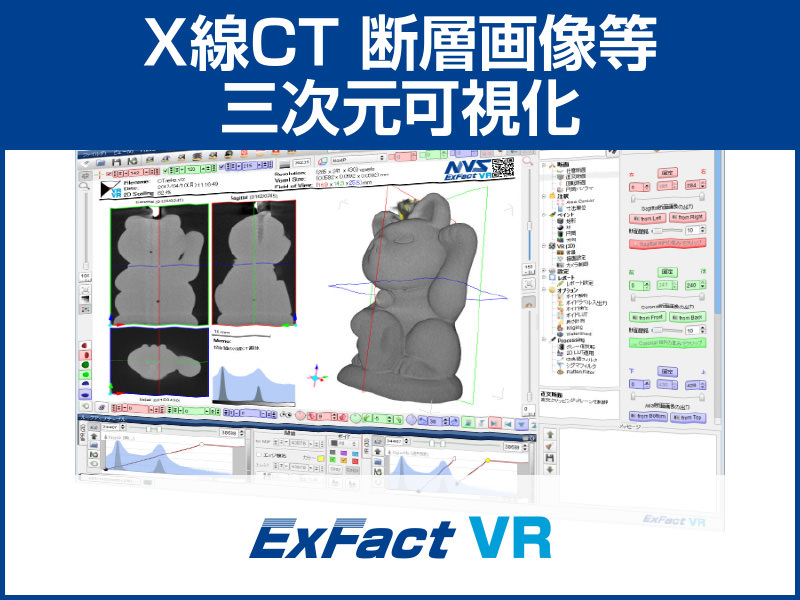 ExFact VR
