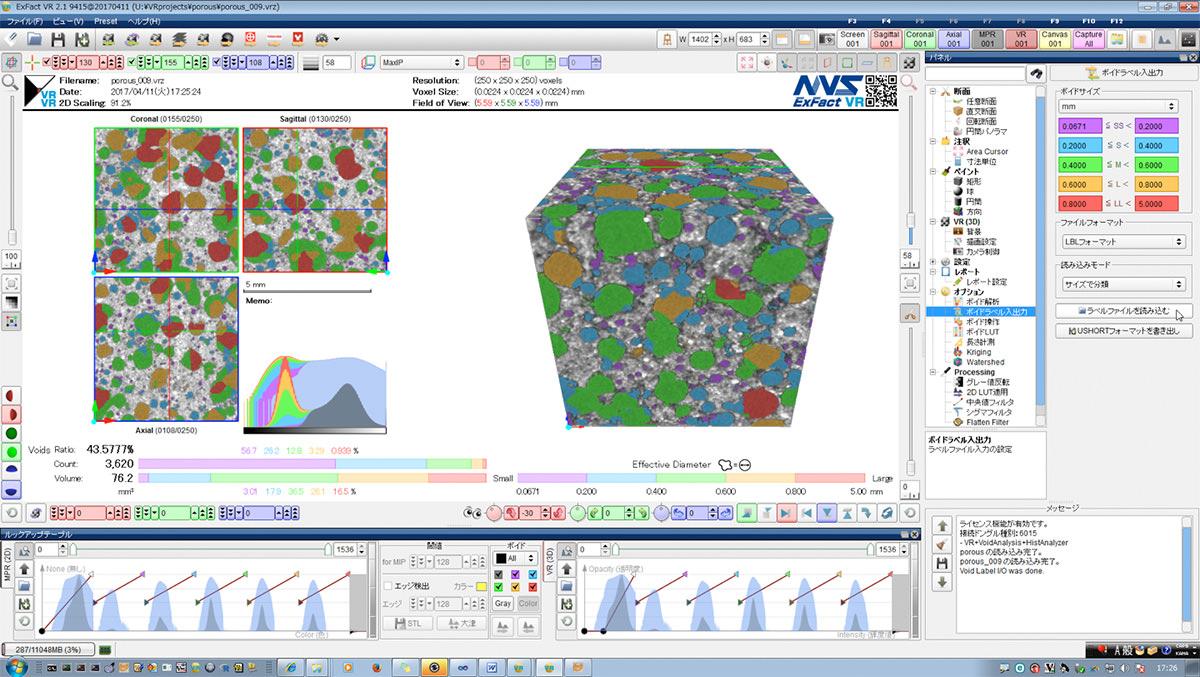 ExFact VR 2.1での多孔質材料の画像解析