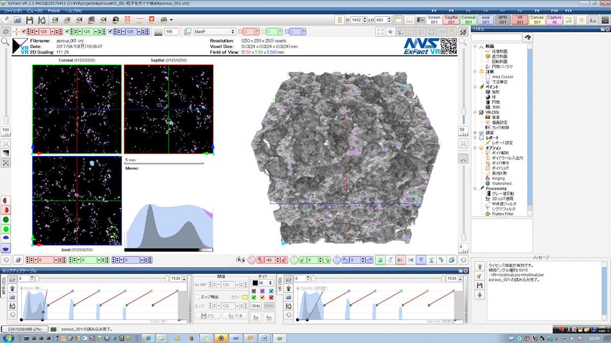 ポリゴン化が難しい3D画像データの解決法