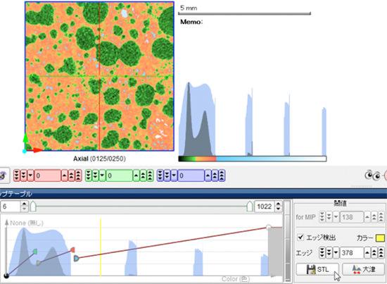 ボイド解析後のボリュームデータで閾値設定